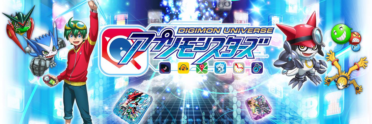Digimon-Universe-Appli-Monsters-Twitter_001
